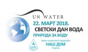 svetski dan voda (2)